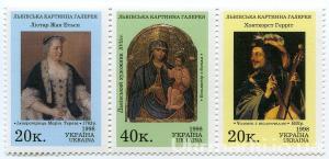 Фото Почтовые марки Украины, Почтовые марки Украины 1998 год 1998 № 197-199 сцепка почтовых марок Львовская картинная галерея