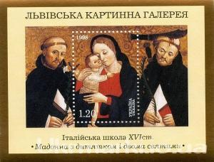 Фото Почтовые марки Украины, Почтовые марки Украины 1998 год 1998 № 200 (b10) Коллекционный почтовый марочный блок Львовская картинная галерея