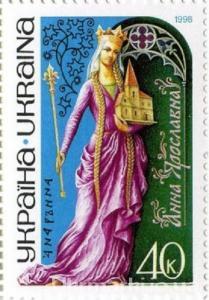 Фото Почтовые марки Украины, Почтовые марки Украины 1998 год 1998 № 210 почтовая марка Анна Ярославна