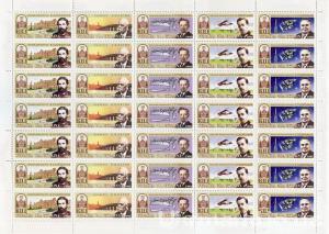 Фото Почтовые марки Украины, Почтовые марки Украины 1998 год 1998 № 213-217 лист почтовых марок КПИ