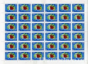 Фото Почтовые марки Украины, Почтовые марки Украины 1998 год 1998 № 231 почтовый марочный лист 50-летие Украинской диаспоры в Австралии