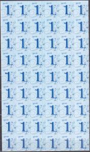 Фото Почтовые Марки ЛНР, 2017 Почта ЛНР стандартная марка 1 рубль-лист