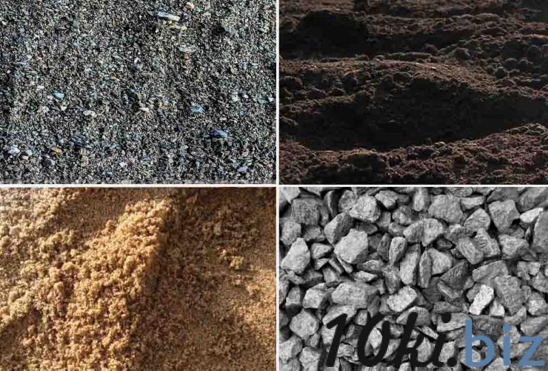 Щебень. Песок с доставкой