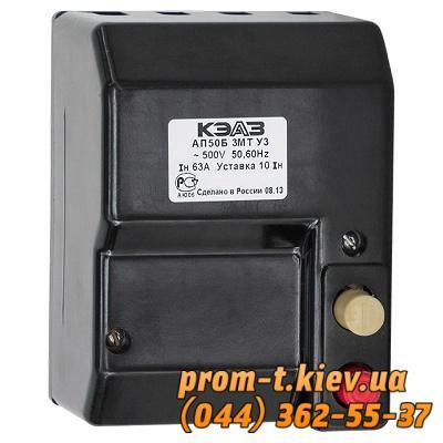 Фото Автоматические аппараты для защиты от перегрузок и короткого замыкания электрической цепи, Автоматический выключатель серии АП  Автомат АП-50 (3МТ)