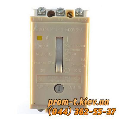 Фото Автоматические аппараты для защиты от перегрузок и короткого замыкания электрической цепи, Автоматический выключатель серии АЕ Автомат АЕ-2036