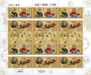 Фото Почтовые марки Украины, Почтовые марки Украины 2003 год 2003 № 538-539 лист  почтовых марок Из Варягов в греки СРЕДНЯЯ (4 марки)