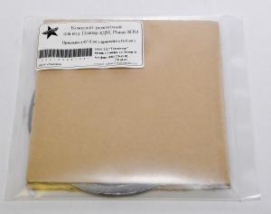 Фото Запчасти и комплектующие, Теплостар, Планар 8Д Комплект прокладок для Планар 8ДM ( прокладка д. 437, д. 16)