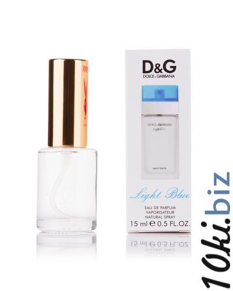 Мини-парфюм Light Blue Dolce Gabbana (Ж) - 15мл
