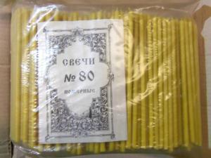 Свечи церковные (№ 80, 400 шт, 2 кг, Украина)