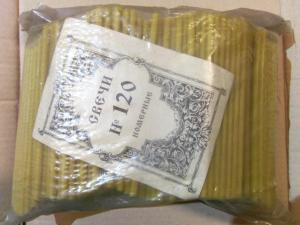 Свечи церковные № 120 ( 600 шт.), 2 кг.