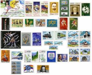 Фото Почтовые марки Украины, Почтовые марки Украины 1996 год 1996 Годовой набор почтовых марок