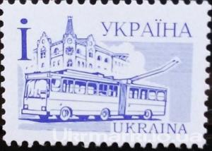 Фото Почтовые марки Украины, Почтовые марки Украины 1995 год 1995 № 96 почтовая марка 4-й Стандарт I троллейбус транспорт