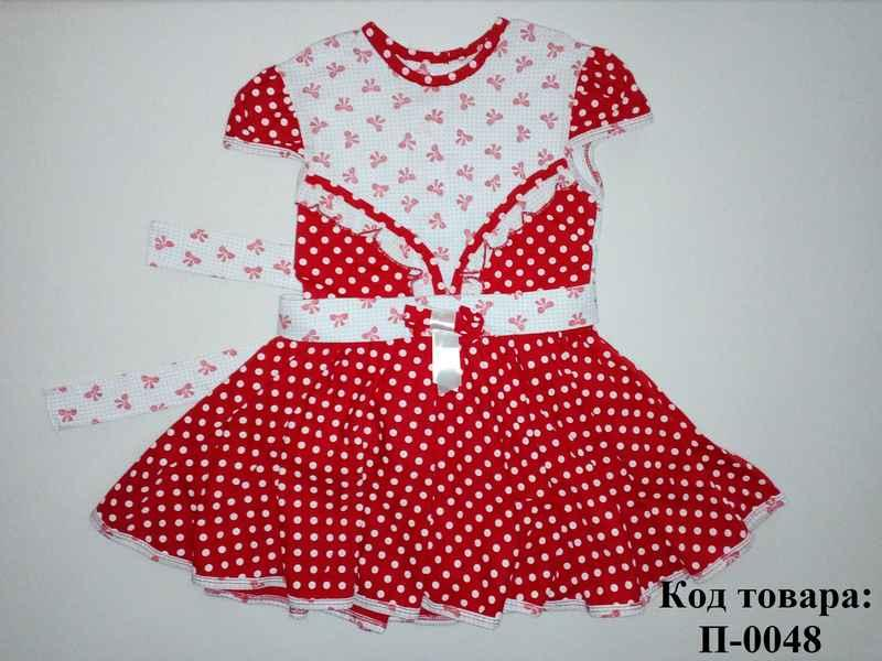 Фото Трикотаж для девочек, Платья Платье солнце