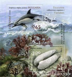 Фото Почтовые марки Украины, Почтовые марки Украины 2017 год 2017 № 1558-1559 блок почтовых марок Черное море. Совместный выпуск Болгария - Украин