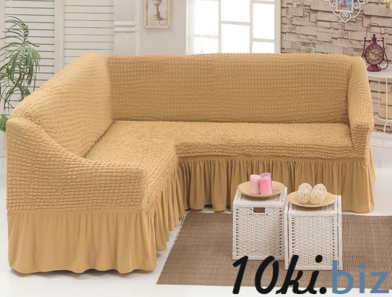 Чехлы для угловых диванов