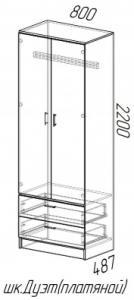 Фото  Шкаф 2-х дверный с выдвижными ящиками Ясень шимо