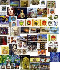 Фото Почтовые марки Украины, Почтовые марки Украины 2017 год 1. 2017 Годовой набор почтовых марок