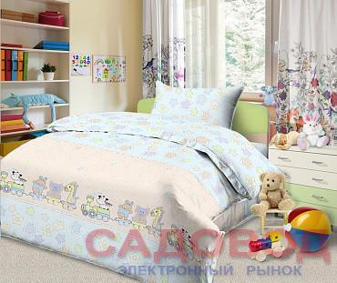 Комплект  постельного белья из бязи Паровозик звездочка 1,5 спальный с 2 наволочками