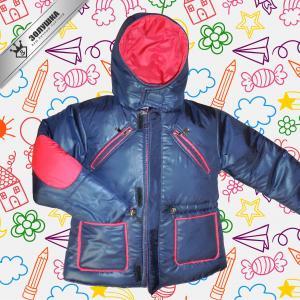 Фото Детская одежда Комплект зимний (куртка + брюки)