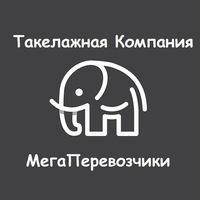 Фото  Перемещение домов.Краснодар.Край.