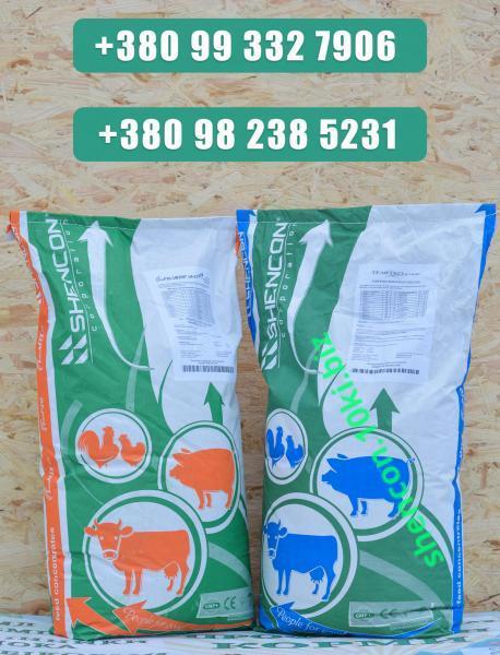 Фото Кормовые ингредиенты Сухой пропилен гликоль 70% гпатопротекторoм DLH