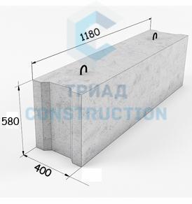 Фото  Фундаментный блок ФБС12.4.6-Т (длина 1,2 м, ширина 0,4 м, высота 0,6 м), ГОСТ 13579-78