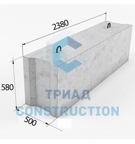 Фото  Фундаментный блок ФБС24.5.6-Т (длина 2,4 м, ширина 0,5 м, высота 0,6 м), ГОСТ 13579-78