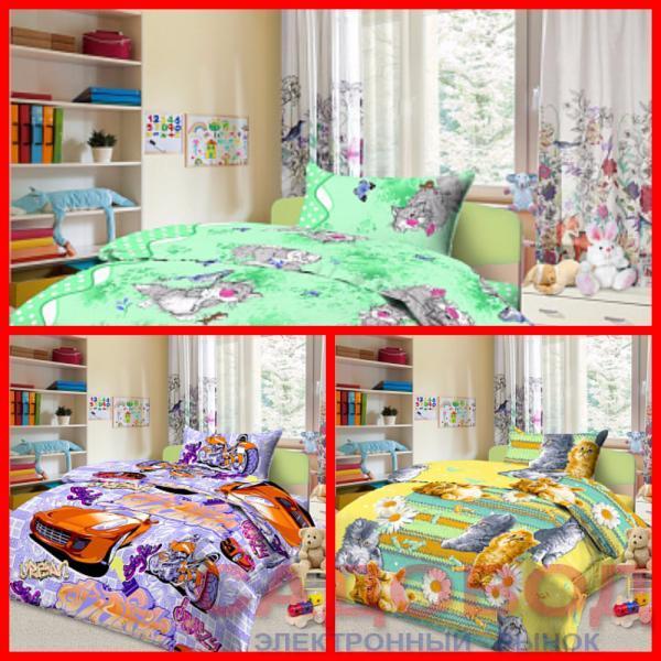 Комплект  постельного белья из бязи  1,5 спальный с 2 наволочками
