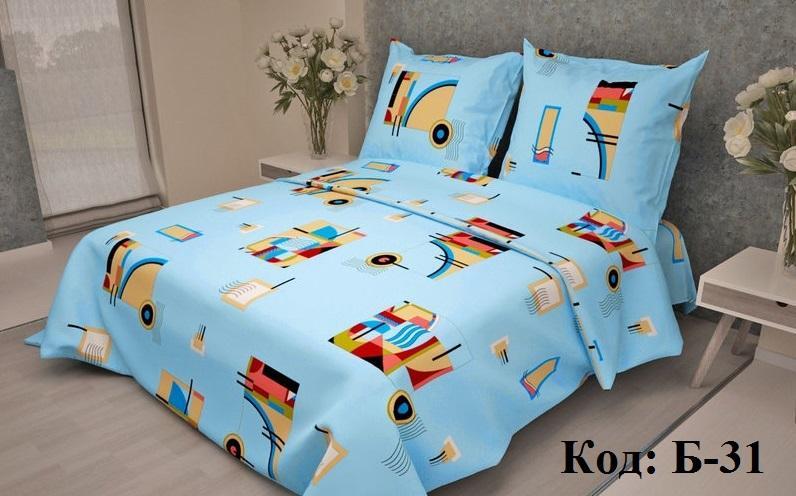 Фото НОВИНКИ Комплекты  постельного белья из бязи