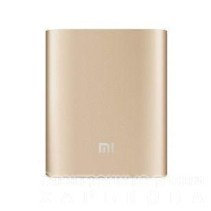 Xiaomi Mi power bank 10000mAh Gold