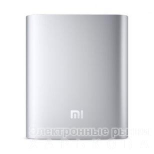 Xiaomi Mi power bank 10000mAh Silver