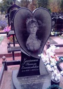 цена на памятники в Кировограде