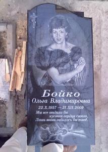 заказать памятник в Кропивницком