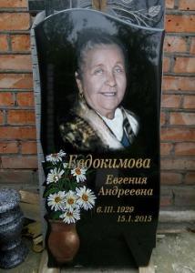 Изготовление памятников в Кировограде