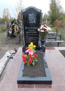 Изготовление и установка памятников в Кропивницком