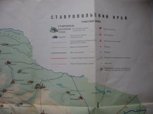 Фото Карты городов МИРА Ставропольский край  туристическая схема 1966