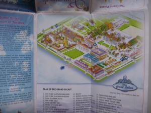 Фото Карты городов МИРА Grand Halace