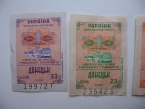 Фото Билеты и жетоны, городской транспорт Донецк троллейбус 2010    4  шт
