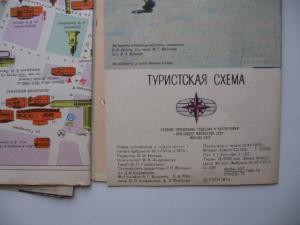 Фото Карты городов МИРА Ульяновск туристическая схема 1975
