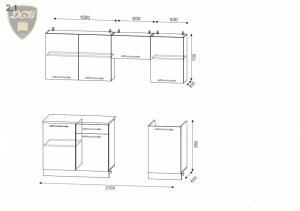 Фото  Кухня Лайм 2.1м(ДСВ мебель)