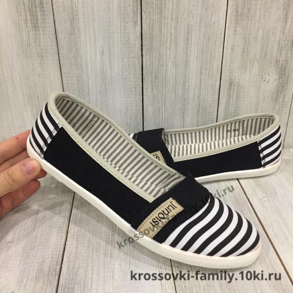 Фото Летняя женская обувь Балетки полосатые черные