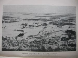 Фото Книги и брошюры разные М.П. Потёмкин Австралия Учпедгиз 1950