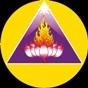логотип ООО Ени-Сала