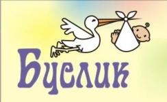 логотип БУСЛИК, Одежда для детей. г.Екатеринбург