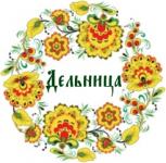 логотип Дельница