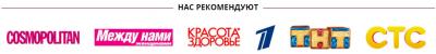 логотип Интернет-магазин Трендовых товаров
