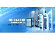 """логотип ООО """"СПЕЦМОНОЛИТ-1"""""""