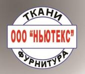 логотип NewTex