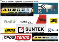 логотип Мосстаб.ру