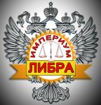 """логотип Торговое оборудование от""""Империум Либра"""""""